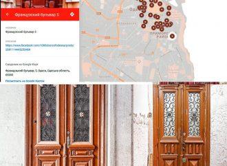 Создана интерактивная карта старинных дверей Одессы