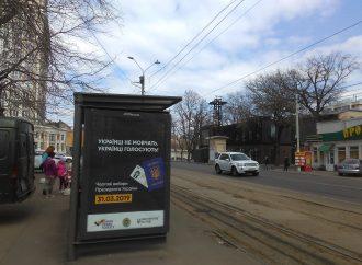 Выборы президента стартовали в Одесской области — два участка не открылись вовремя