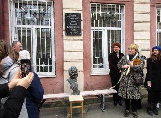 Память об Андрее Сове увековечили в Одессе