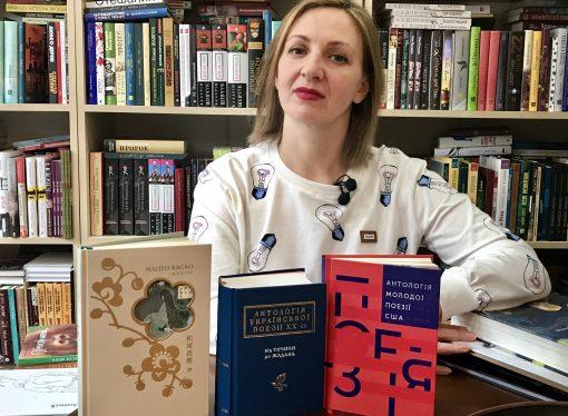Книгомания. Совершаем кругосветное поэтическое путешествие во Всемирный день поэзии