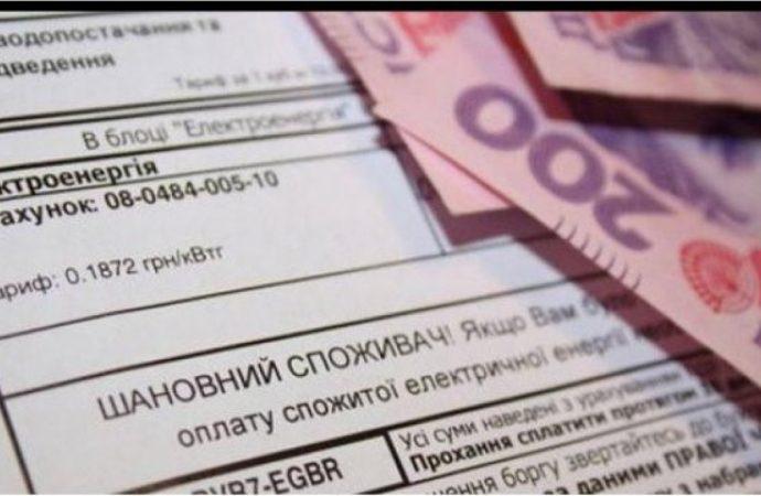 Банк, почта или интернет: как быстро и без комиссии оплатить коммунальные услуги?