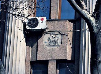 Зевс под кондиционером: куда упрятали архитектурную символику Одессы