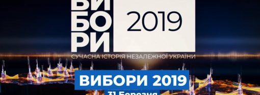 Телеканал «Прямой» готовит самый масштабный марафон, посвященный президентским выборам