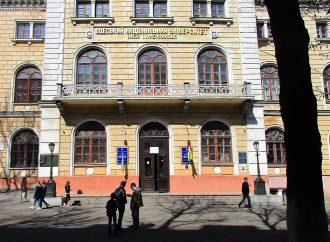В Одесском университете Мечникова продлили «удаленку» до конца года