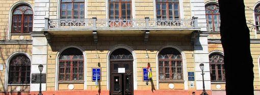 Суд запретил эксплуатацию зданий Одесского университета – что будет делать вуз?