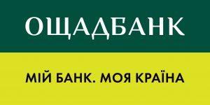 Логотип Ощадбанк