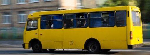 Дополнительный транспорт запустят в день выборов в Одессе