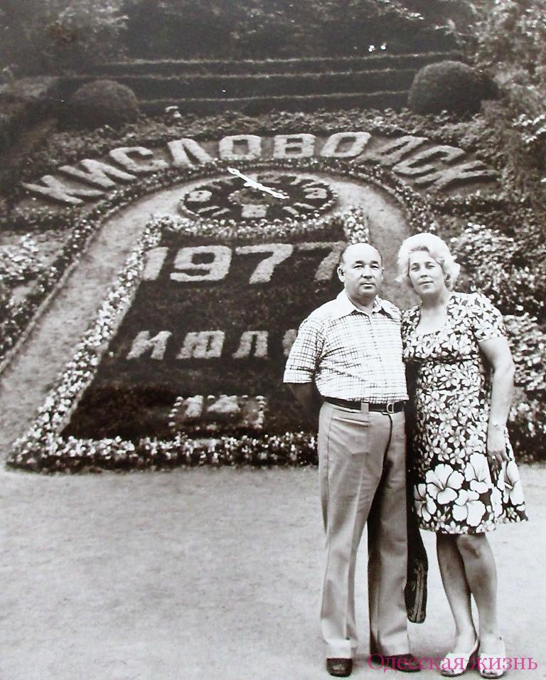 Василий и Февралина Юшины в 1977 году