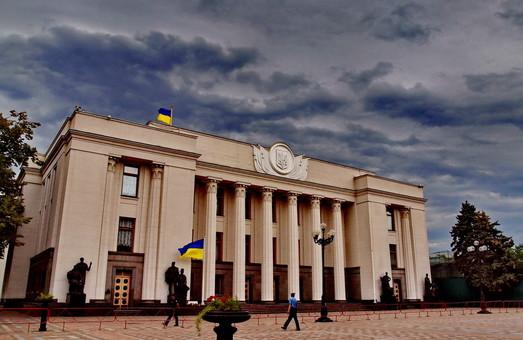 "Нардепы объединились ""за Одессу"" по инициативе мэра"