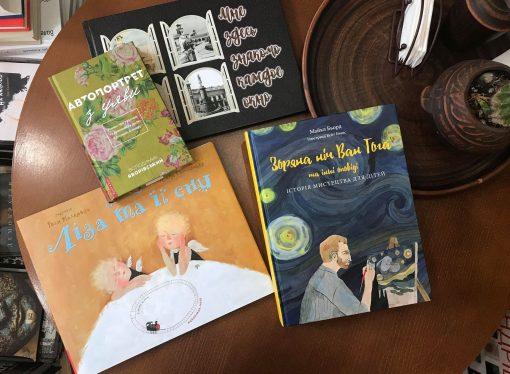 Книгомания. Что почитать об искусстве детям и взрослым