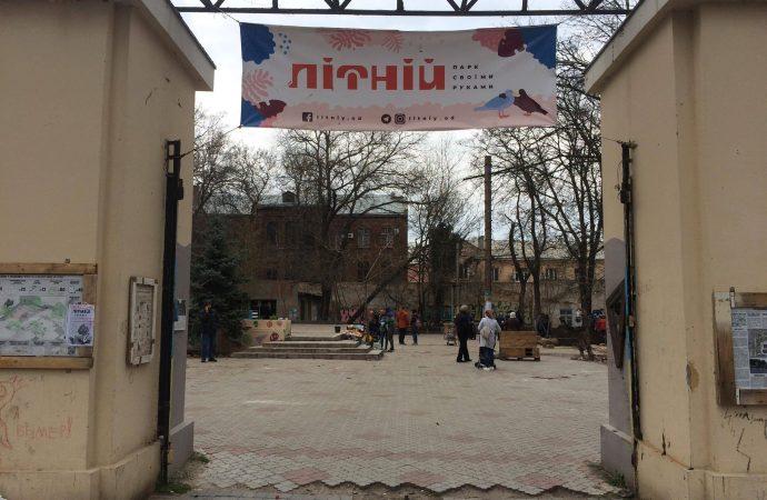 """""""Мы с самого начала говорили, что это афера"""", – одесские активисты"""