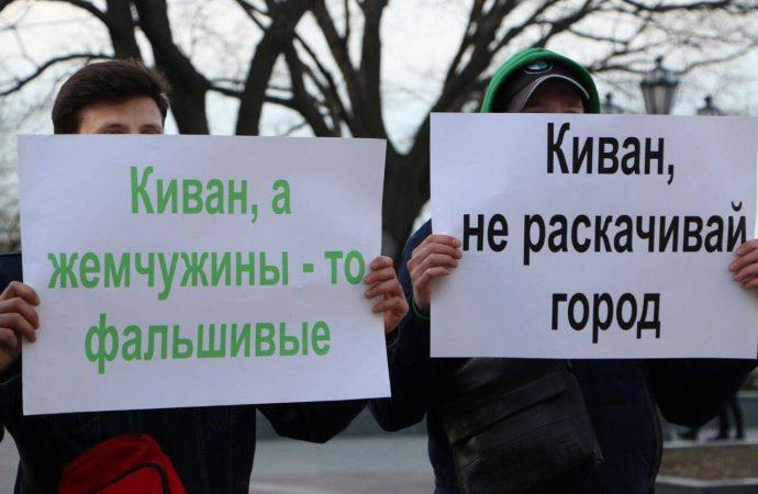 """Митинг против высотных строек """"Кадорра"""""""