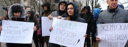 """В Одессе митинговали против высотных строек """"Кадорра"""""""