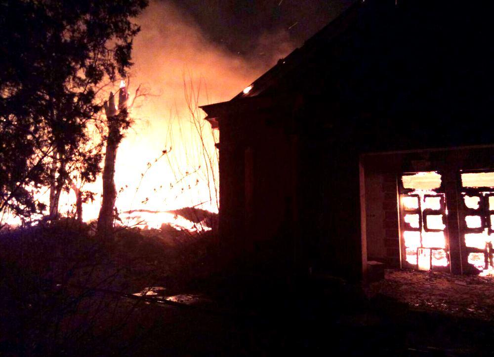пожар аркадия