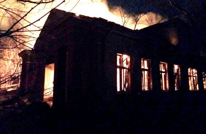 Сильный пожар снова произошёл в районе Аркадии
