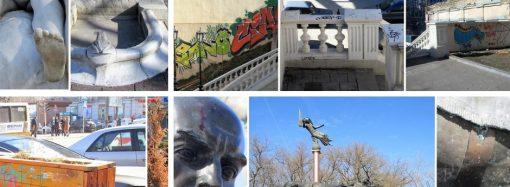 Об одесских «нефонтанах» и городских вандалах