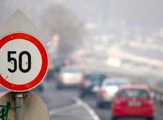 Одесситам на заметку: какие изменения готовятся для автомобилистов и мотоциклистов?