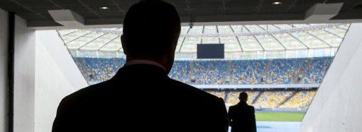 Где в Одессе можно будет посмотреть дебаты на большом экране?