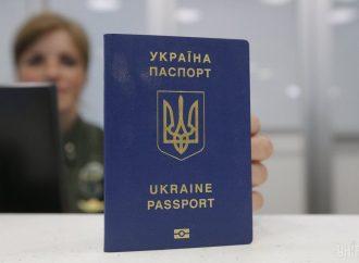Сколько жителей Одесской области решили сменить свое имя?