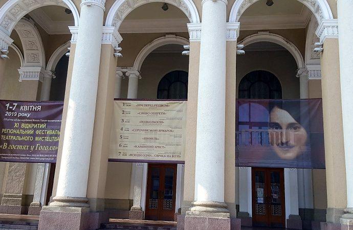 """Театр Музкомедии с триумфом представил """"Ночь перед Рождеством"""" на гоголевском фестивале"""