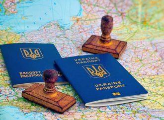 В Украине временно прекратят выдачу биометрических паспортов