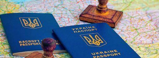"""В Украине упростят процедуру """"прописки"""": что обещают?"""