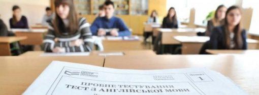 В Украине кардинально реформируют систему ВНО: когда и что изменится