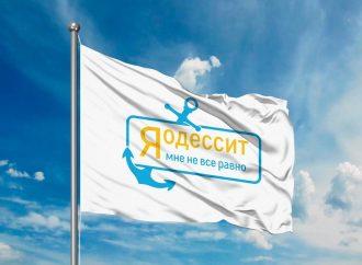 Самый массовый субботник пройдет в Одессе