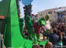юморина шествие