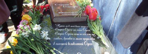 В Одессе отреставрировали памятник Дерибасу