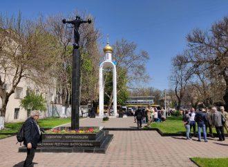Митинг-реквием, посвященный ликвидаторам Чернобыльской катастрофы, провели в Одессе