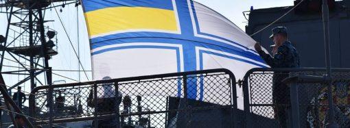 Сто первую годовщину поднятия на флоте флагов ВМС УНР отметили в Одессе