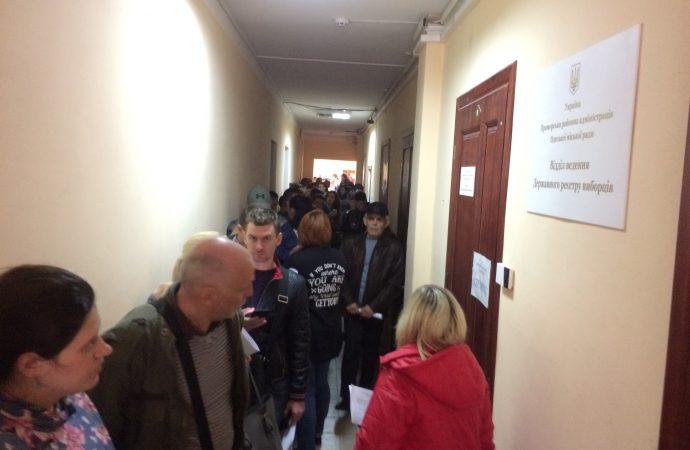 Последние дни внесения изменений в Госреестр избирателей: в райадминистрациях Одессы огромные очереди