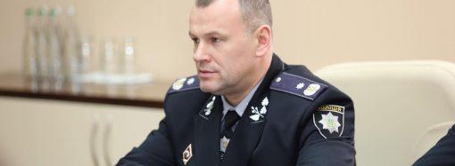 У полиции Одесской области — новый начальник