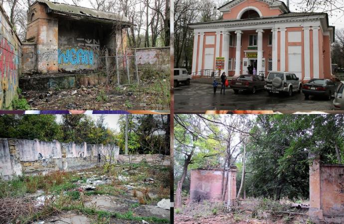 Как сегодня живут летние площадки Одессы из прошлой жизни