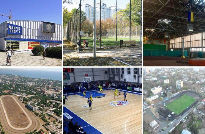Спортивные сооружения Одессы – где, какие, для кого? (часть 2)