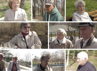 Надбавка к пенсии 2019: на что рассчитывали одесские пенсионеры и что получили?
