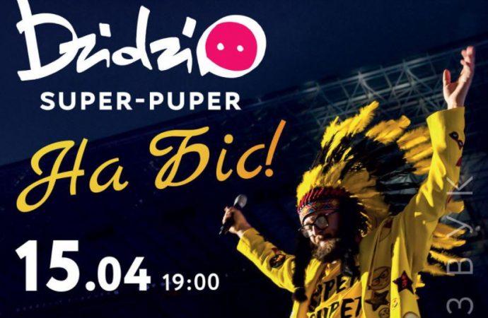 Мега-концерт DZIDZIO «Super-Puper» в Одессе
