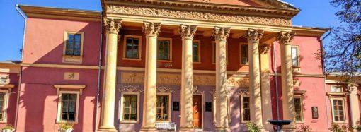 Одесский худмузей собрал деньги на реставрационную мастерскую