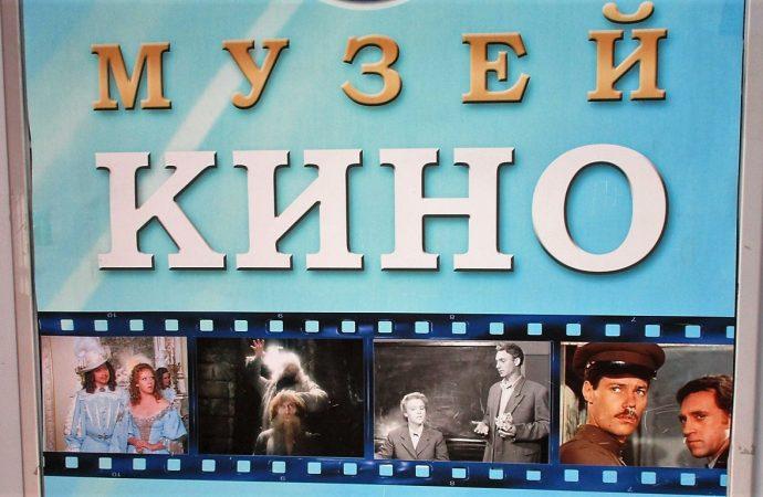 Заречная улица, Лувр и замок Иф – как найти их в Одессе?