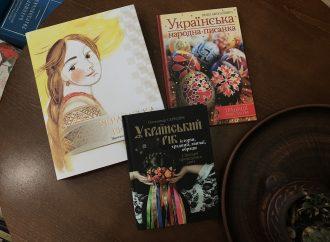 Книгомания. Что почитать на Пасху?