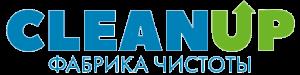 Первая Одесская химчистка «Clean Up»