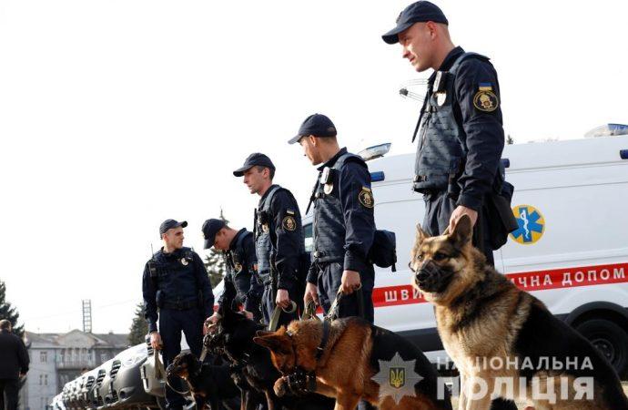 инструктаж полиция 2 мая