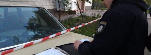 Взрыв в Измаиле: есть пострадавший