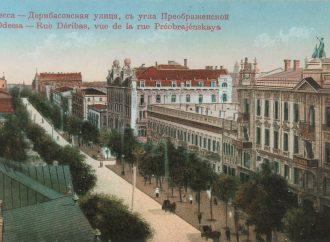 Шедевр Бернардацци на Дерибасовской ждет реконструкции