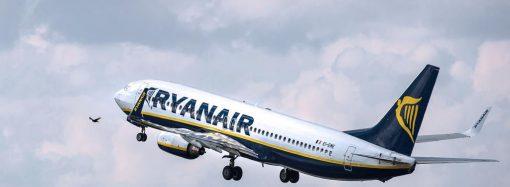 Ryanair запускает бюджетный рейс из Одессы в Берлин