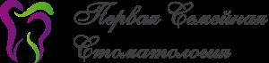 """Логотип """"Первая Семейная Стоматология"""""""
