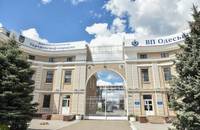Верховный суд встал на сторону экс-владельца Одесского НПЗ