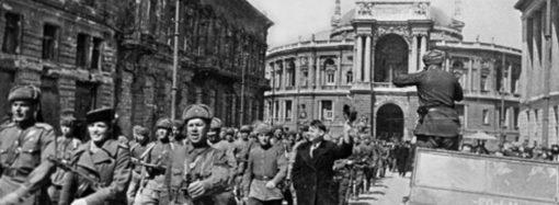 Освобождение Одессы: «тарарам» для немцев и последняя кавалерийская атака