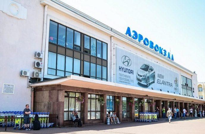 В Одесском аэропорту ищут бомбу